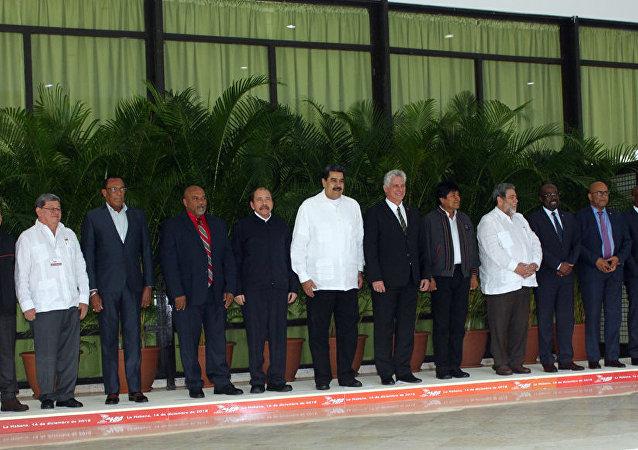 XVI Cumbre de la Alianza Bolivariana para los pueblos de nuestra América-Tratado de Comercio de los Pueblos (ALBA-TCP)