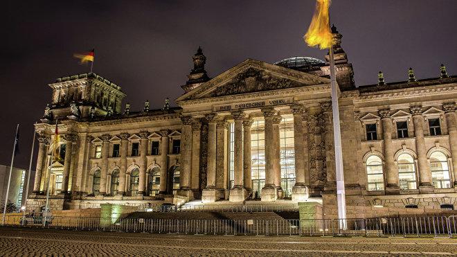 El Reichstag en Berlin (Alemania)