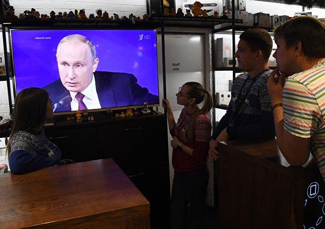 La transmisión de la rueda de prensa de Vladímir Putin