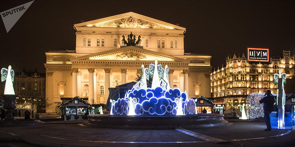 Decoración navideña en Moscú