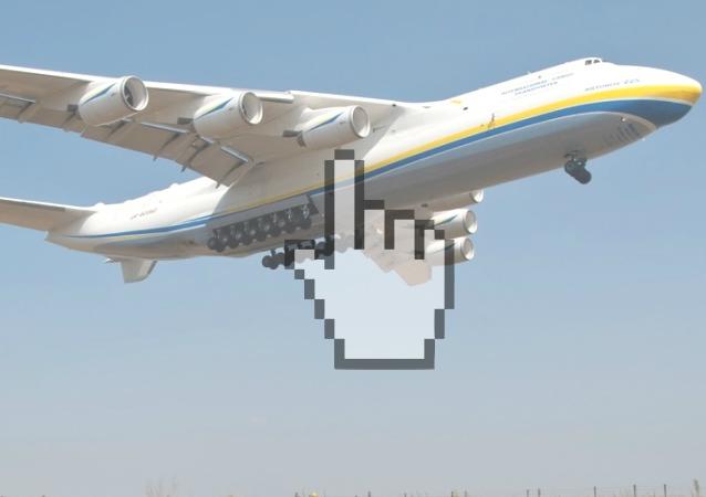 Avión de transporte An-225 Mria, foto archivo