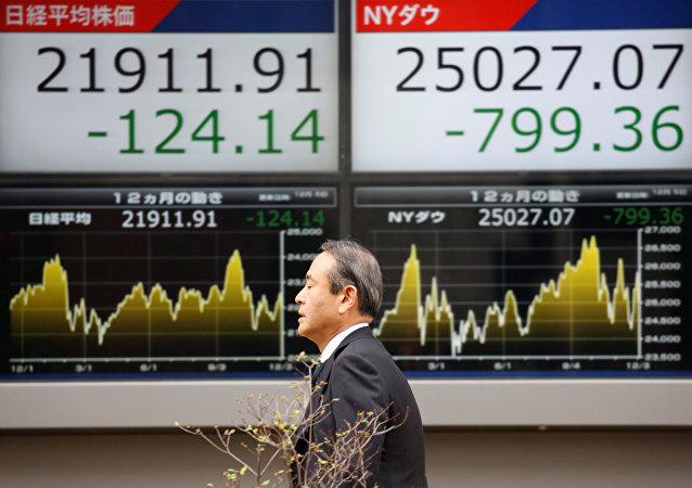 La Bolsa en Tokio, Japón