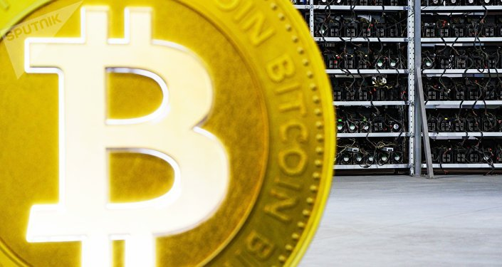 La maqueta de un bitcoin