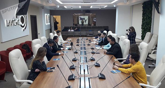 Sesion de clausura del Primer Foro Juvenil CELAC-Rusia