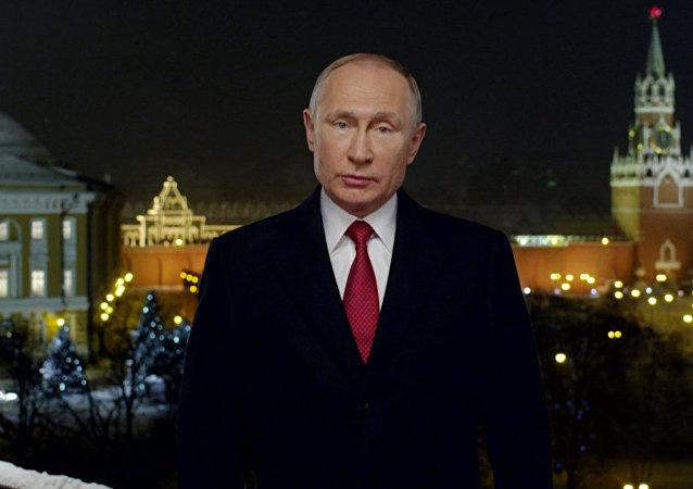 Discurso de Año Nuevo de Vladímir Putin