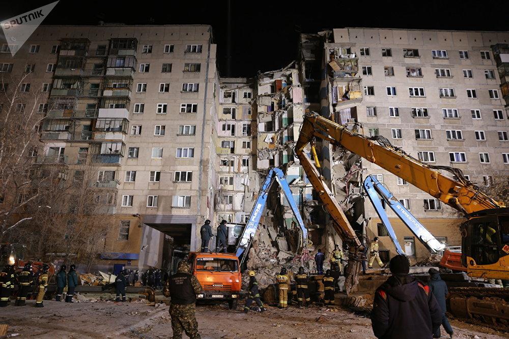 Restos del edificio derrumbado en Magnitogorsk, Rusia