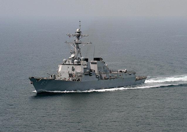 Destructor estadounidense USS McCampbell (archivo)