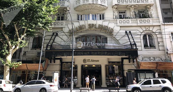 El Ateneo, la librería más linda del mundo. Buenos Aires, Argentina