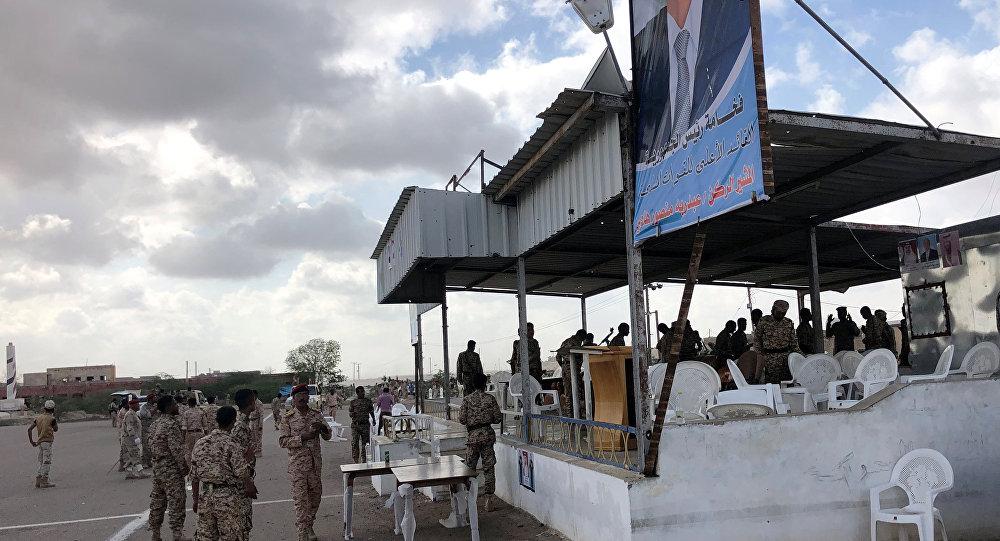 Lugar del ataque en Yemen