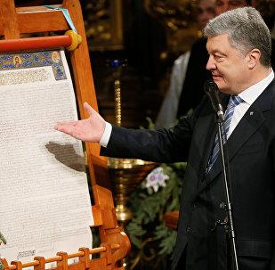 El 'Tomos' de autocefalía y el presidente de Ucrania, Petró Poroshenko