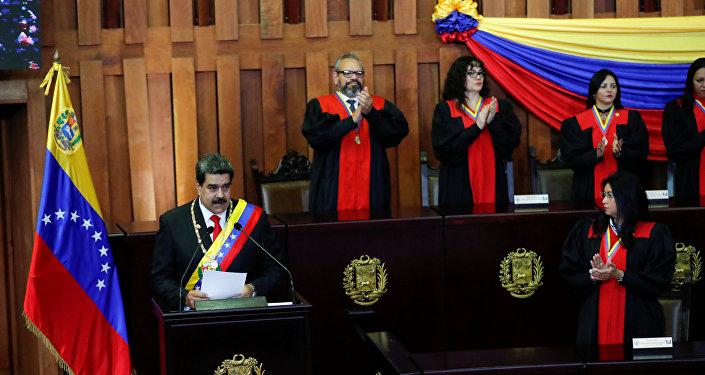 Nicolás Maduro, presidente de Venezuela asume su segundo mandato