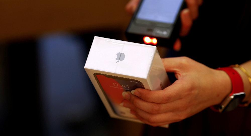 La venta de iPhone de Pekín