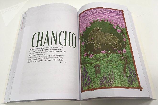 Una página del Horóscopo Chino dedicada al chancho, el cerdo