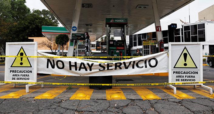 Una gasolinera en Ciudad de México