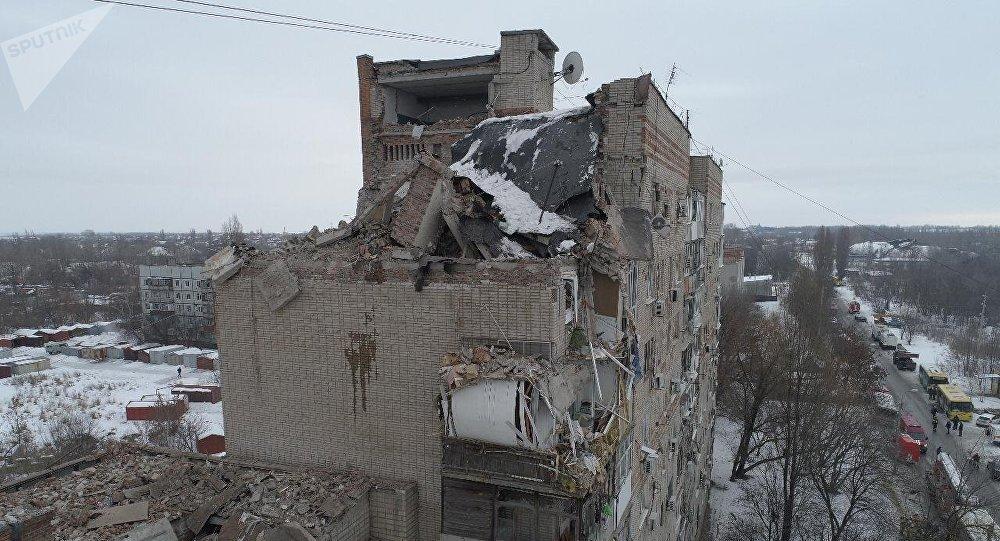 Explosión de gas en Shajti, Rusia