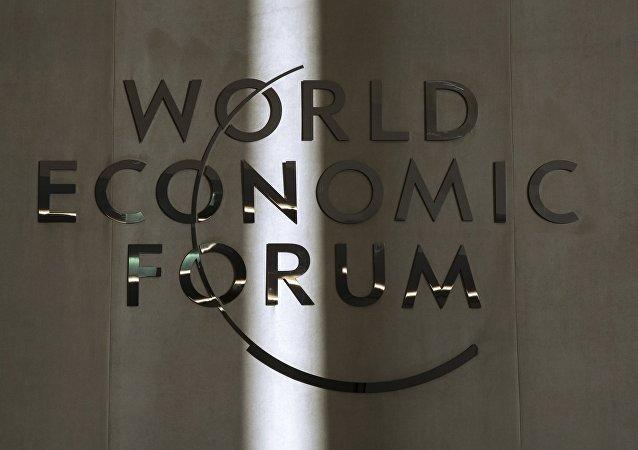 Logo del Foro Economico de Davos