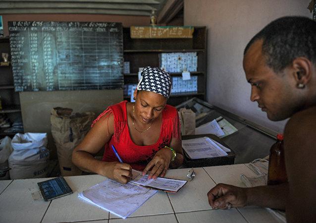 Una bodega en Cuba