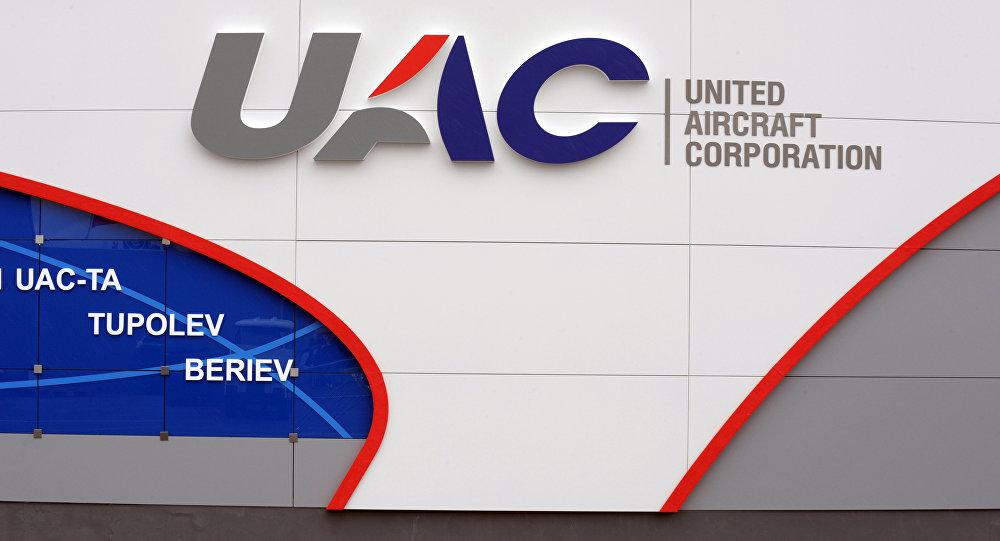 El logo de la UAC (siglas para la Corporación Aeronáutica Unida rusa)