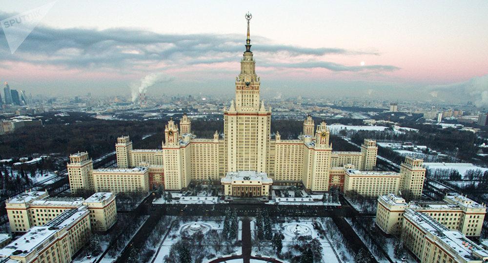 Universidad Estatal de Moscú 'Lomonósov'