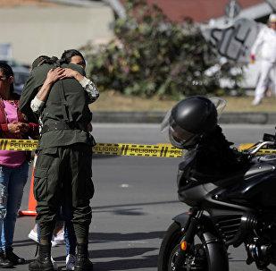 Los policías de Colombia en el lugar del atentado en Bogotá