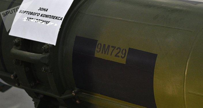 El misil ruso 9M729