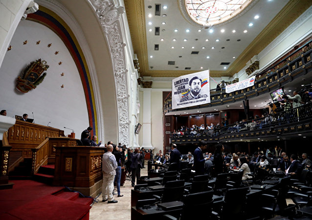 Sesión de la Asamblea Nacional en Venezuela
