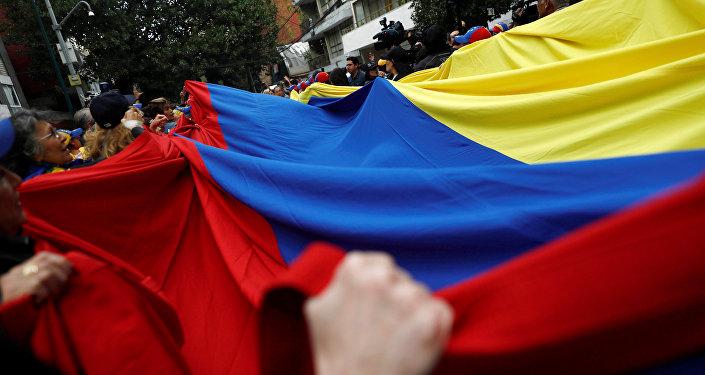 La bandera venezolana en las protestas