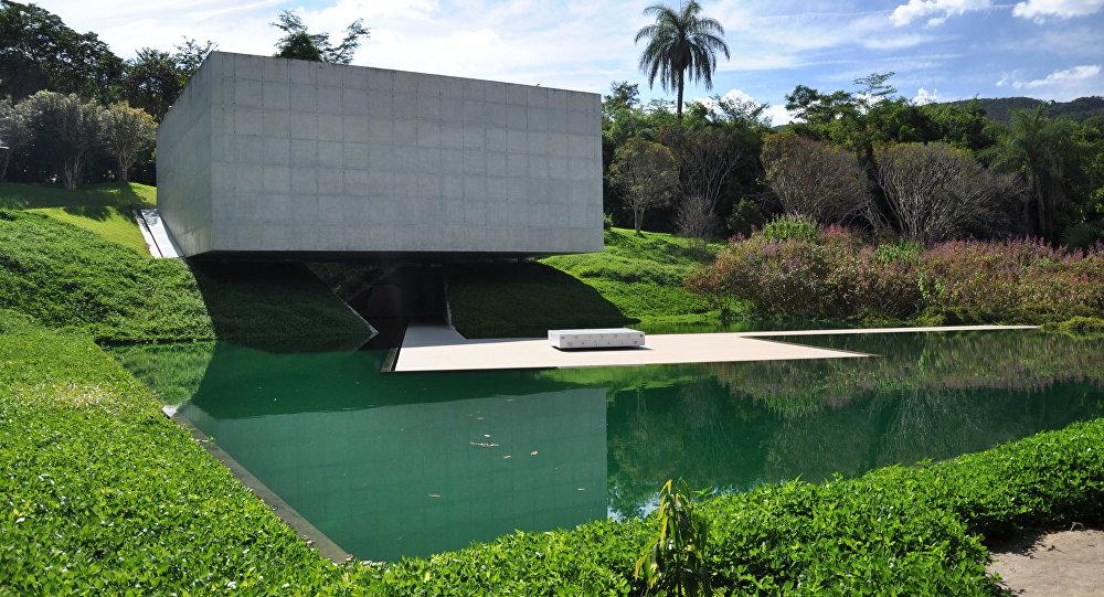 Instituto cultural Inhotim