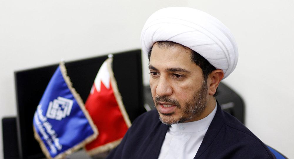 Ali Salman, líder de la oposición chií de Baréin