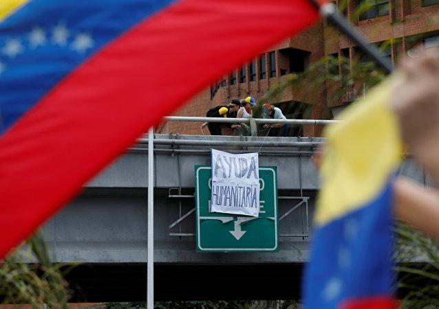 Las protestas de oposición en Venezuela