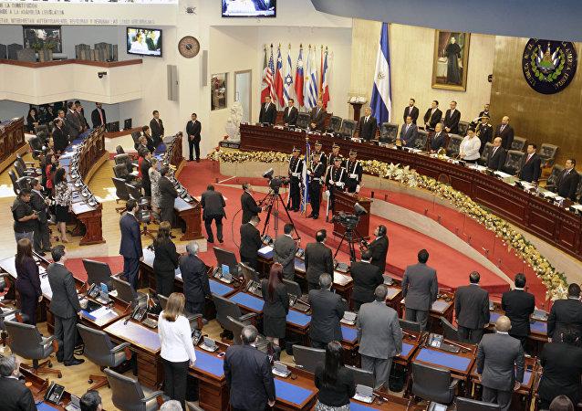 Salón de sesiones de la Asamblea Legislativa (parlamento) de El Salvador (archivo)