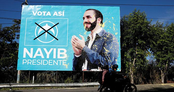 La campaña electoral de Nayib Bukele