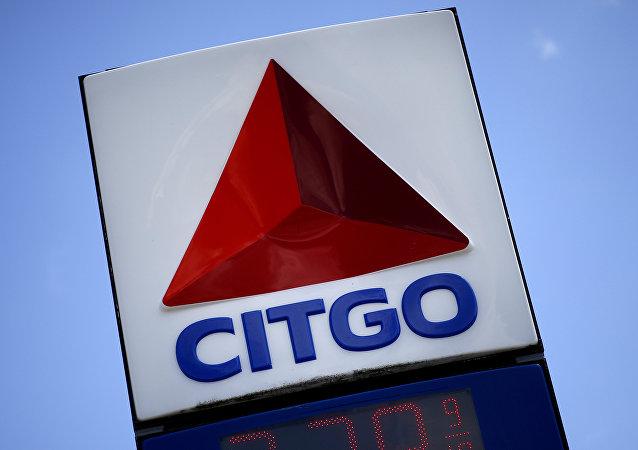 Logo de la empresa Citgo