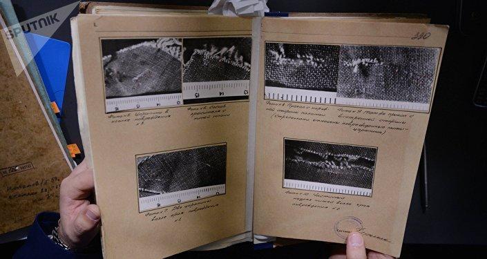 Los materiales de la investigación del caso Diátlov
