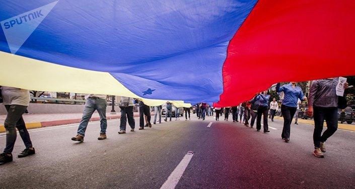 La bandera de Venezuela en las protestas (archivo)