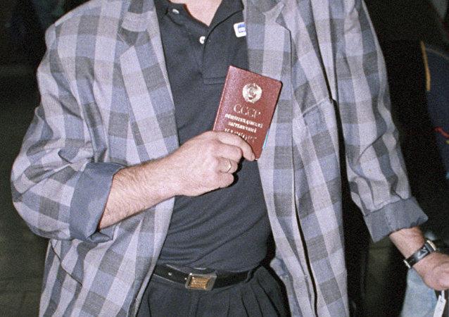 Pasaporte de la URSS
