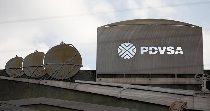 Banco ruso congela cuentas de PDVSA