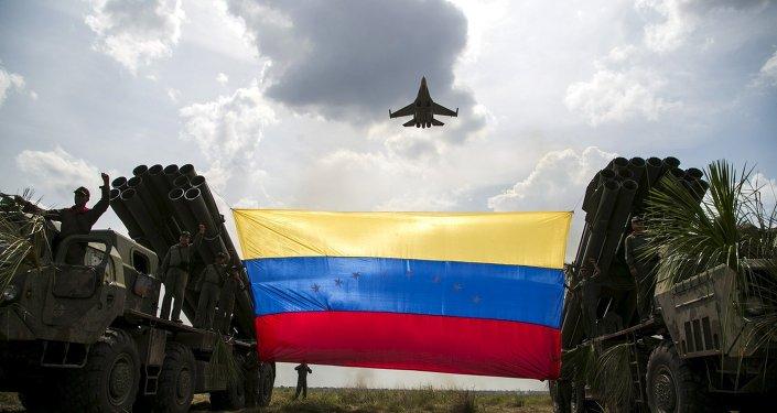 Militares de la Fuerza Armada Nacional Bolivariana de Venezuela
