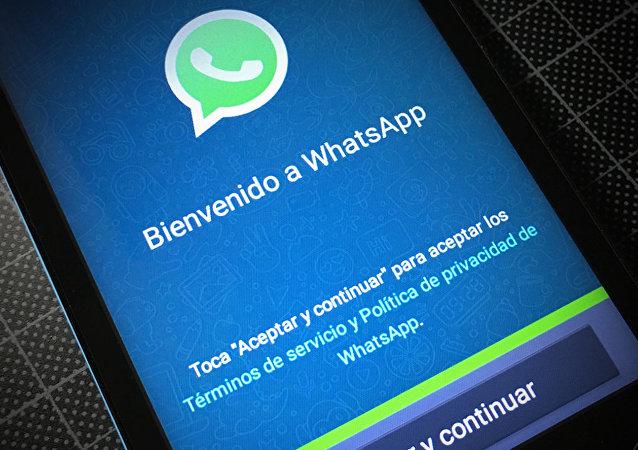 La aplicación de WhatsApp