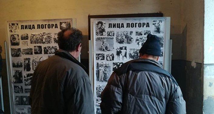 El 77 aniversario de un levantamiento audaz en el campo de concentración de Crveni krst
