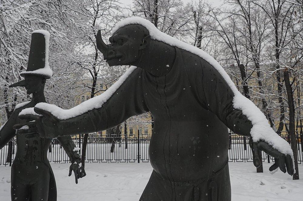 Moscú surrealista