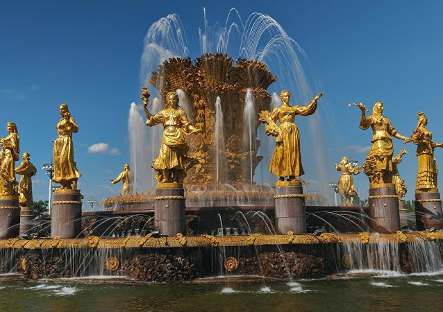 La fuente 'La amistad de los pueblos' en Moscú
