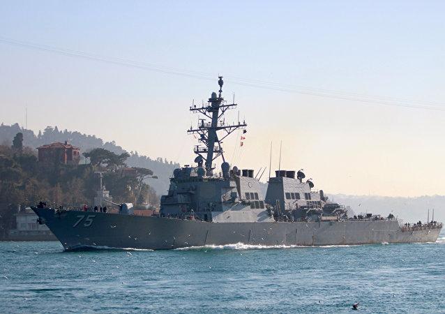 El destructor estadounidense USS Donald Cook (archivo)