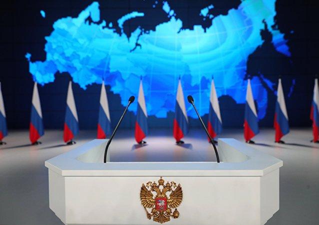 Antes de empezar el mensaje anual de Vladímir Putin a la Asamblea Federal