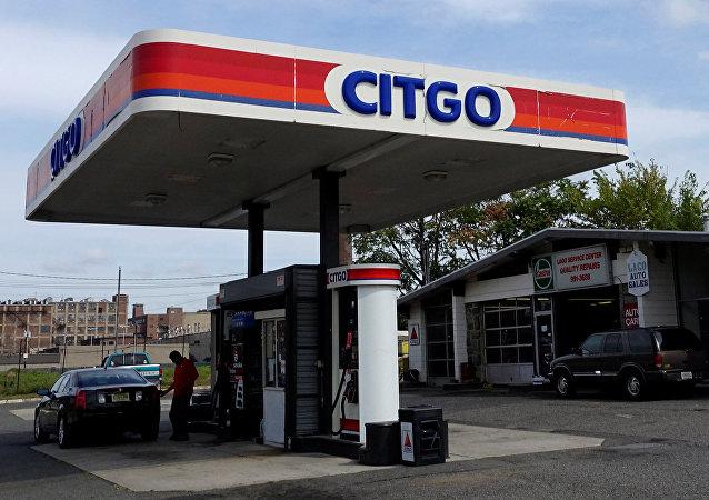 Estación de servicio de Citgo en Estados Unidos