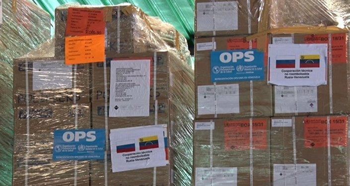 Así llega a Venezuela la ayuda humanitaria desde Rusia