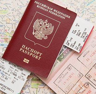 Un pasaporte extranjero de Rusia (archivo)