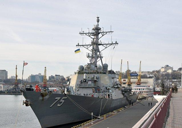 El destructor estadounidense USS Donald Cook en Odesa