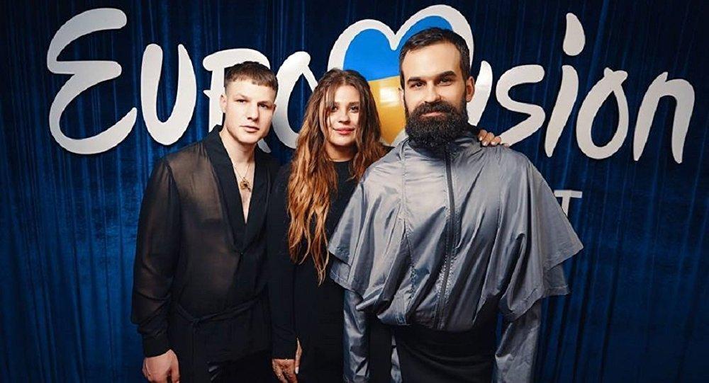 KAZKA, grupo musical ucraniano