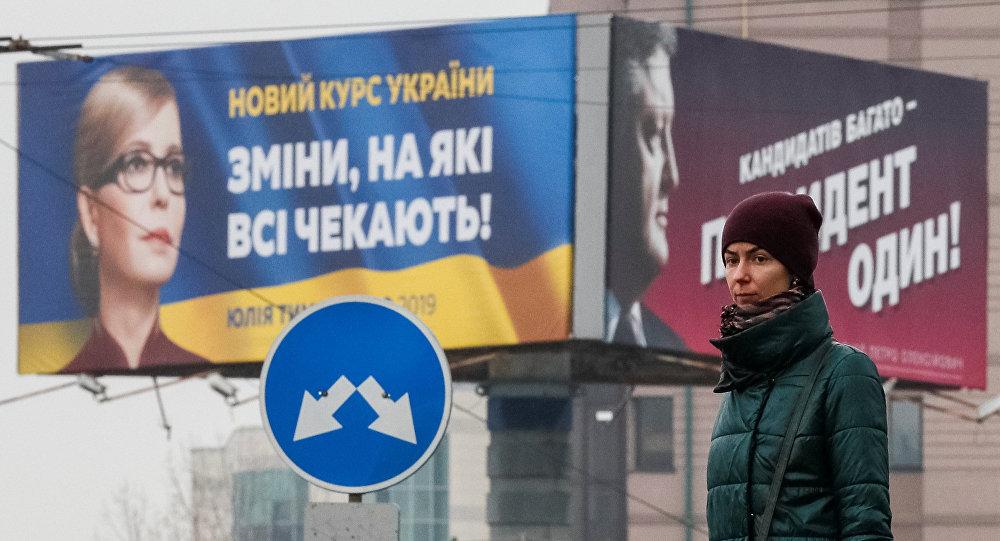 Propaganda de las elecciones presidenciales en Ucrania